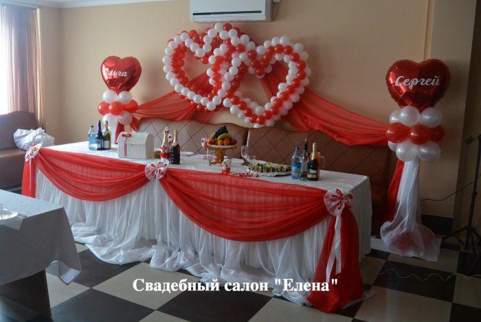 Свадебный салон Елена предлагает большой выбор свадебной атрибутики